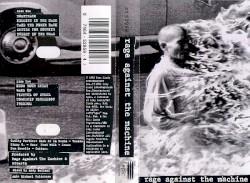 Rage Against the Machine - Wake Up (Album Version)