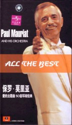 Paul Mauriat - Puppet On A String