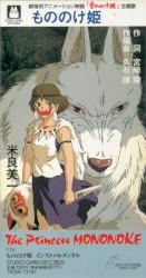 Yumi Arai - Embraced In Softness / Yasashisa Ni Tsutsumareta Nara